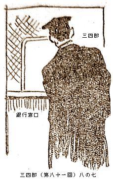 b0044404_21301962.jpg