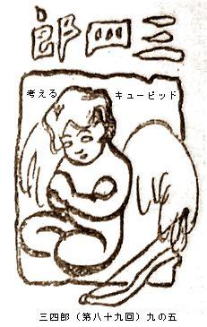 b0044404_22232021.jpg