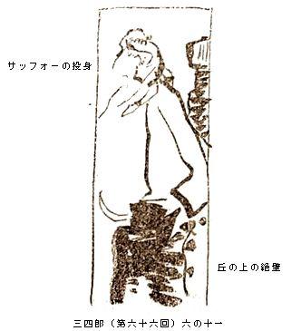 b0044404_8483367.jpg