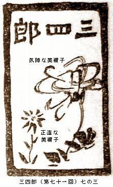 b0044404_9271536.jpg