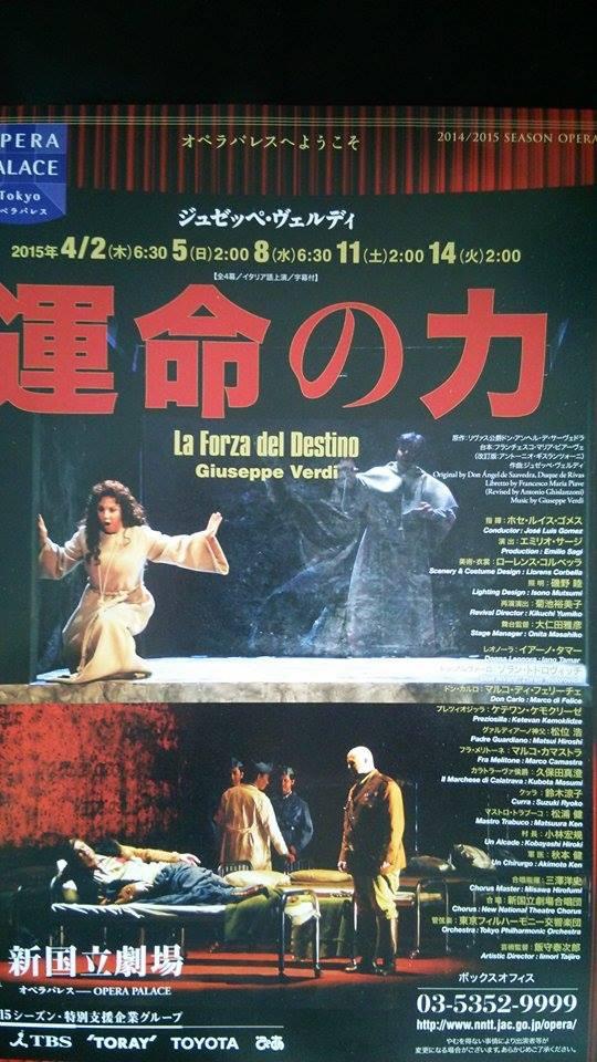 オペラ_c0130206_18262221.jpg