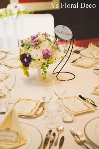 バストコサージュでイメージチェンジ&ワインテーマのテーブル装花_b0113510_1052144.jpg