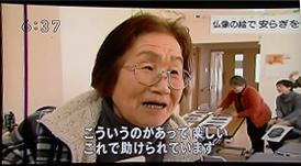 NHK首都圏ネットワークで放送されました!_a0268618_11475103.jpg