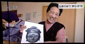 NHK首都圏ネットワークで放送されました!_a0268618_11475115.jpg