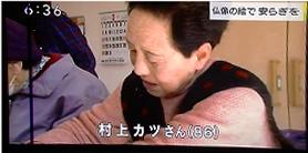 NHK首都圏ネットワークで放送されました!_a0268618_11475156.jpg