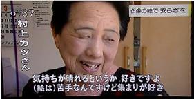 NHK首都圏ネットワークで放送されました!_a0268618_11475158.jpg