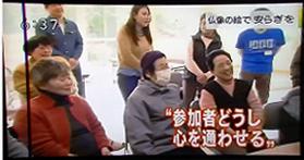 NHK首都圏ネットワークで放送されました!_a0268618_11475175.jpg