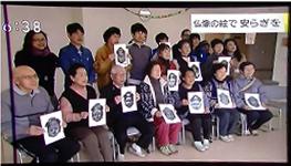 NHK首都圏ネットワークで放送されました!_a0268618_11475282.jpg