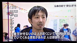 NHK首都圏ネットワークで放送されました!_a0268618_11475289.jpg