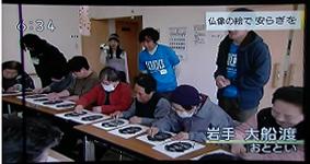NHK首都圏ネットワークで放送されました!_a0268618_11514003.jpg