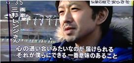 NHK首都圏ネットワークで放送されました!_a0268618_11514015.jpg