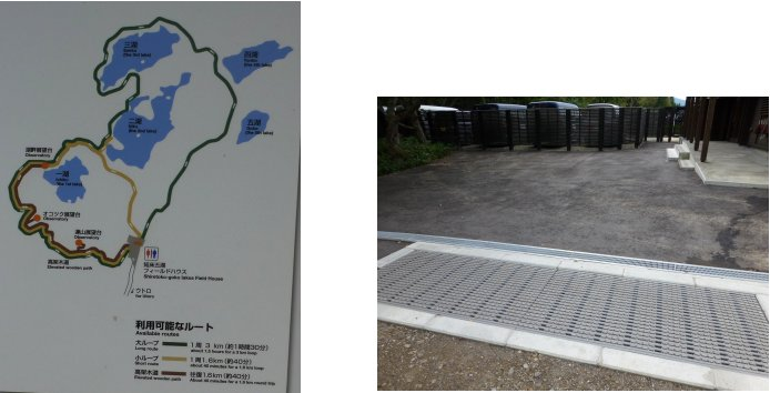 北海道編(22):知床五湖(13.9)_c0051620_629693.jpg