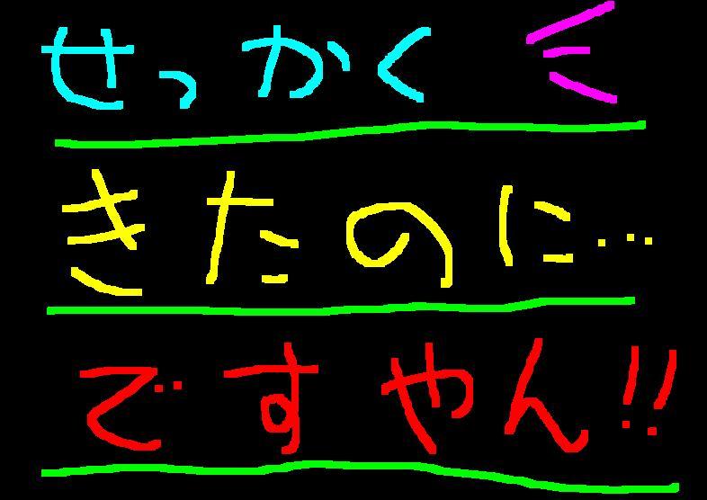 f0056935_1565866.jpg