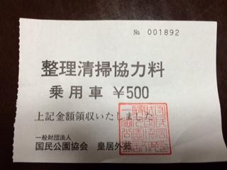 c0206645_1502578.jpg