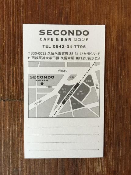 SECONDO_c0215352_13211654.jpg