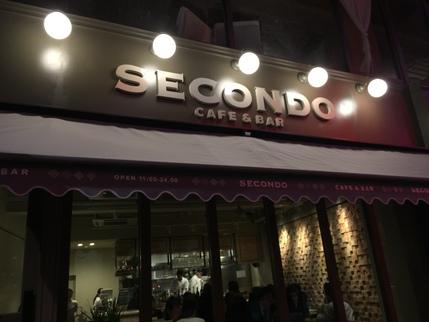 SECONDO_c0215352_1321249.jpg