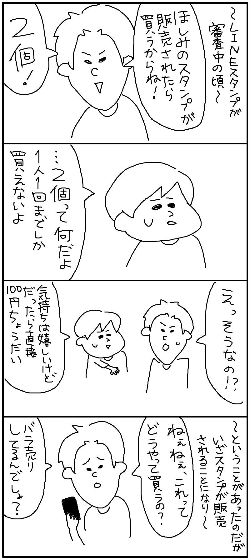 f0346353_19344829.jpg
