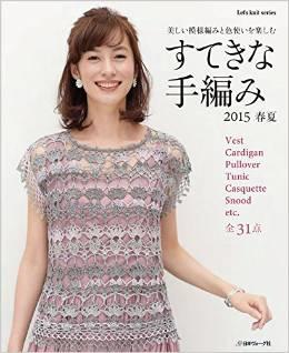 すてきな手編みの人気作品を別糸で編むと・・・_e0219061_1743020.png