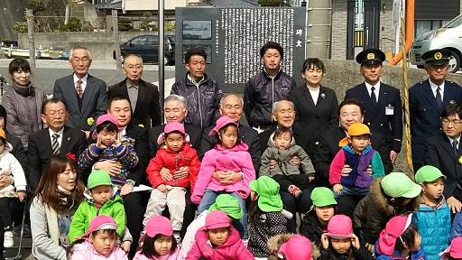 2015. 3.11 東日本大震災から四年_a0255967_180117.jpg