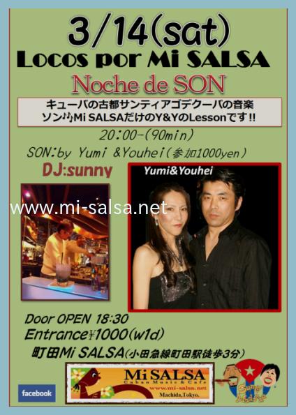 楽しみなイベント_d0041268_10352834.png