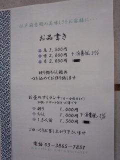 f0112873_123509.jpg