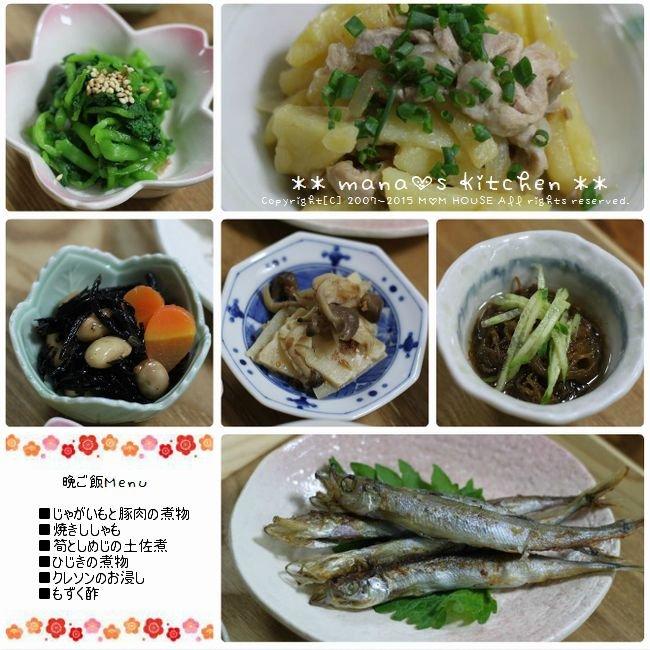 本日よりスタート(^^)/  ☆ のり弁当と晩ご飯♪_c0139375_12155078.jpg