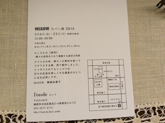 b0209976_16495922.jpg