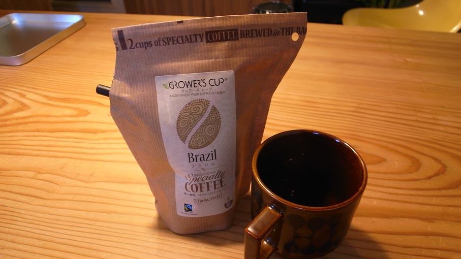コーヒーいろいろ_b0061387_18223873.jpg
