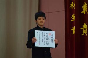 諸鈍小中学校卒業式!_e0028387_14134877.jpg