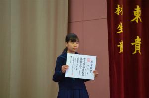 諸鈍小中学校卒業式!_e0028387_14141799.jpg