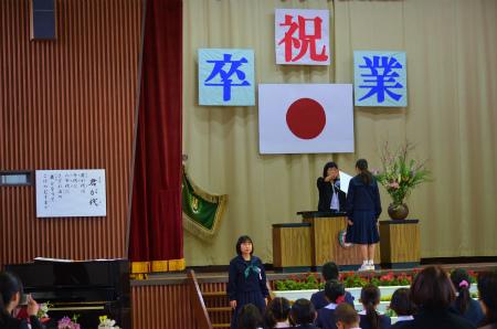 諸鈍小中学校卒業式!_e0028387_1414330.jpg