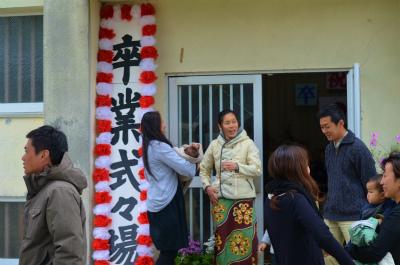 諸鈍小中学校卒業式!_e0028387_1451771.jpg