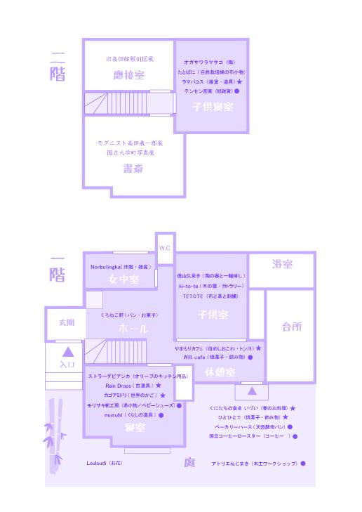 出店の配置_a0288689_01112782.jpg