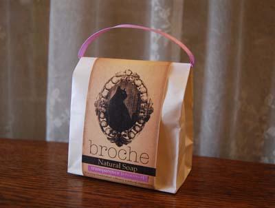 brocheの手作り石鹸_f0155891_1901467.jpg