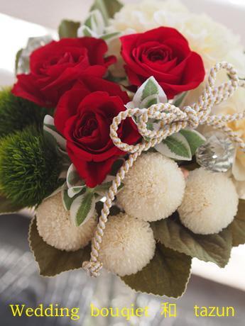 【Japanese round bouquet】_d0144095_23265677.jpg