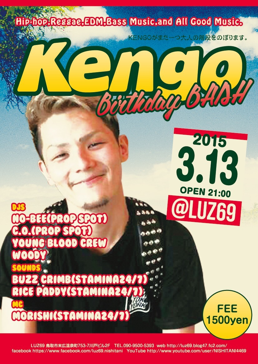 Kengo Birthday Bash 2015   /   TSPS(Tottori Shimane Perfume Sounds)_e0115904_04295420.jpg