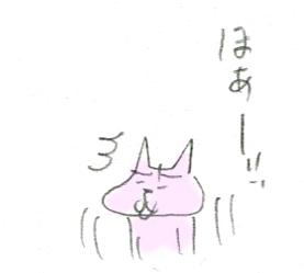 a0079605_1437506.jpg