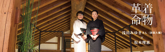 """""""漆ジュエリー""""「Jewel of Forest」@ JAPAN MARCHE_c0145608_1324731.jpg"""
