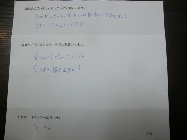 b0318510_18333835.jpg