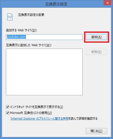 f0310221_1340439.jpg