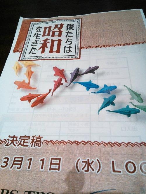 劇団プロジェクトレヴューの一期生_a0163623_7502592.jpg