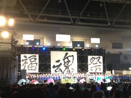 『 3.11 福魂祭 東日本大震災から4年 』_f0259324_9584097.jpg