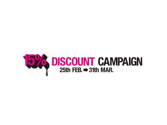 15% DISCOUNT CAMPAIGN _a0161631_16244437.jpg
