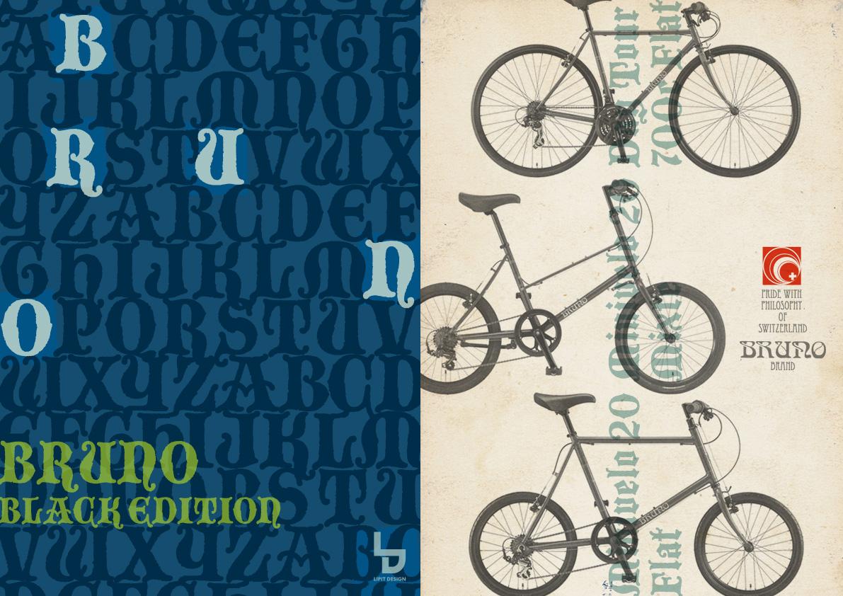 BRUNO 2015『Black Edition』ミキスト ミニベロ 700c ブルーノ おしゃれ 女子 自転車 リピトデザイン_b0212032_18212848.jpg