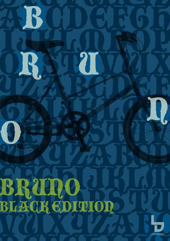 BRUNO 2015『Black Edition』ミキスト ミニベロ 700c ブルーノ おしゃれ 女子 自転車 リピトデザイン_b0212032_1821466.jpg
