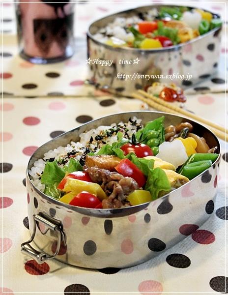 豚キャベ厚揚げの味噌炒め弁当と角食パン♪_f0348032_18370580.jpg