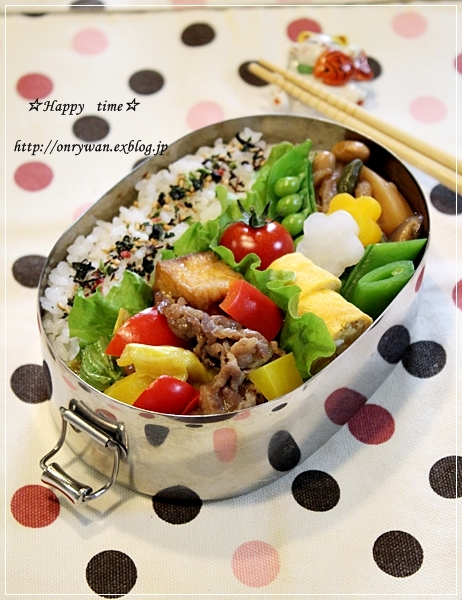豚キャベ厚揚げの味噌炒め弁当と角食パン♪_f0348032_18371344.jpg