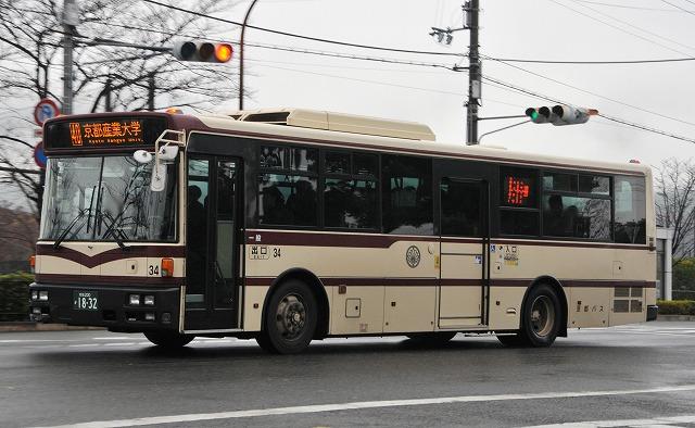 京都バス~西工96MC(B-I)日産ディーゼル・ワンステップバス  34_a0164734_9481428.jpg