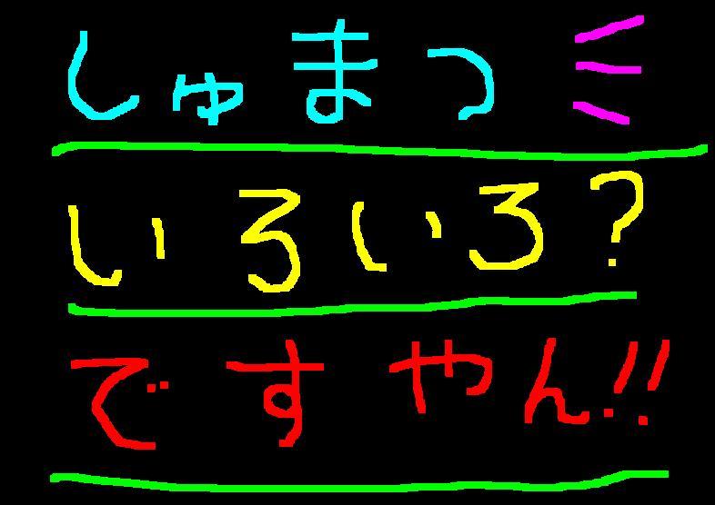 f0056935_13283831.jpg