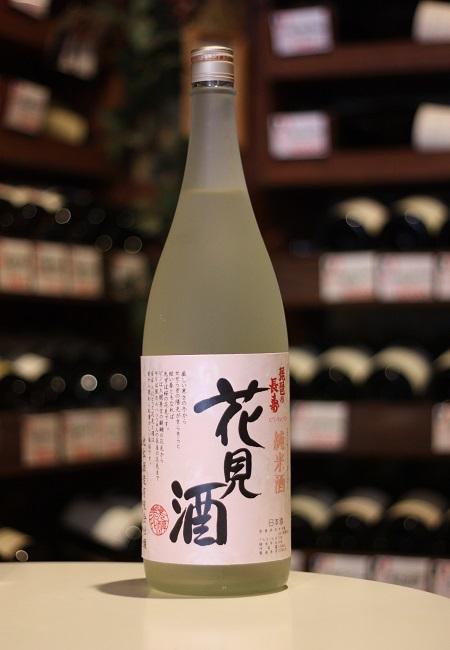 琵琶の長寿 純米酒 花見酒 入荷!_f0138036_18474310.jpg